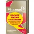 VITAMAX Q10 X 15 CAPSULE 1+1 (50%) PROMO